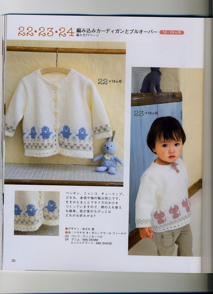 Японские журналы вязание спицами для детей 25