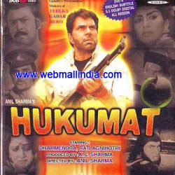 Hukumat 1987 Hindi Movie Watch Online