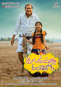 Dagudumoota dandakor movie wallpapers-thumbnail-16