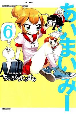 あいまいみー 第01-06巻 [Ai Mai Mi vol 01-06] rar free download updated daily