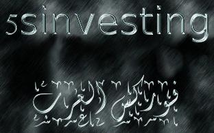 5sinvesting