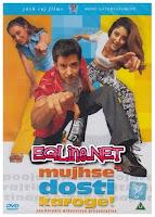 مشاهدة فيلم Mujhse Dosti Karoge