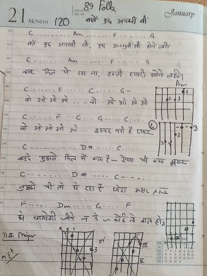 My Guitar Notes Baaten Kuchh Ankahi Si Guitar Chords Hindi Song