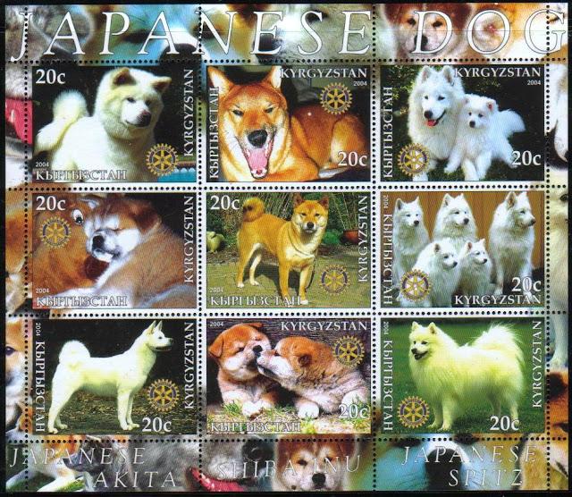 2004年キルギスタン共和国 秋田犬 柴犬 日本スピッツの切手シート