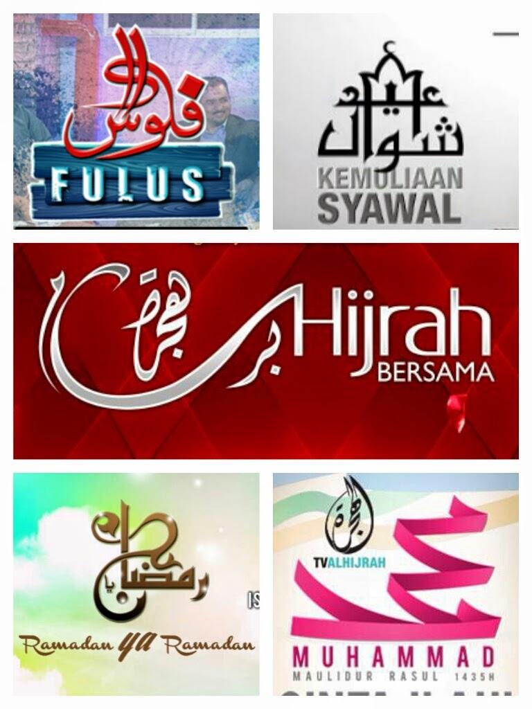 Membuat Logo TV Alhijrah (1)
