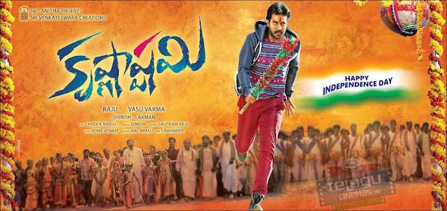 SUNIL Krishnashtami movie posters,Sunil Krishnastami first look,Sunil krishnashtami posters,Krishnastami posters,Krishnastami wallpapers,Krishnashtami firt look