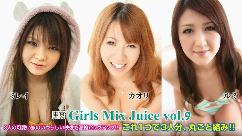 Carib 110614_996 - Girls Mix Juice vol.9