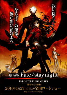 Lancer Fate Stay Night on Believe In The Me That Believes In You   30 Day Anime Challenge  The