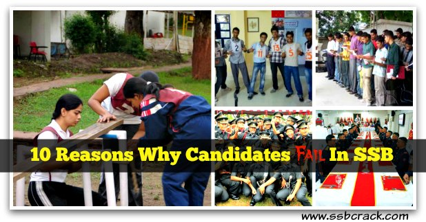 10 Reasons Why Candidates Fail In SSB