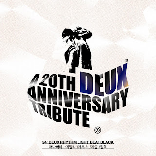 V.A - DEUX 20th Anniversary Tribute Album Part.2