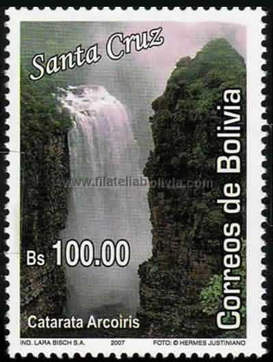lugares turisticos santa cruz bolivia: