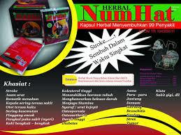 Distributor Numhat