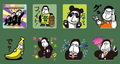 Enegorikun stickers