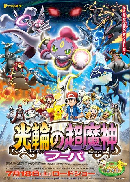 Hoopa Và Cuộc Chiến Pokemon Huyền Thoại Full HD Lồng tiếng