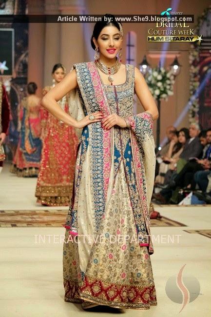 Aisha Imran Bridal Suits