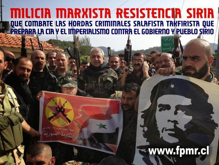 Milizia Marxista Siriana