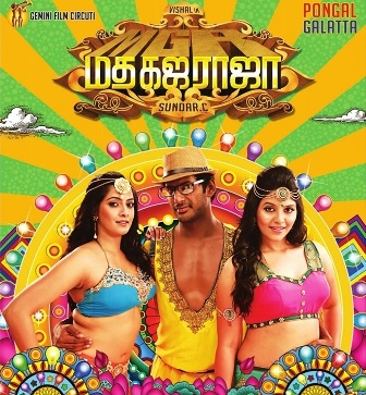 Madha Gaja Raja (2013) Mp3 320kbps Full Songs Download & Lyrics