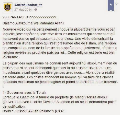 Manipulation d'AntiShubohat_FR contre l'Imam Mahdi