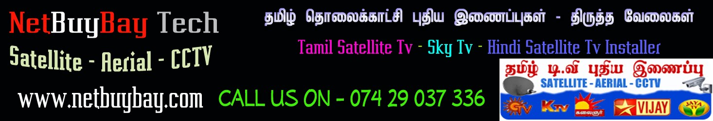 Netbuybay Tech - Tamil Satellite Tv Installer