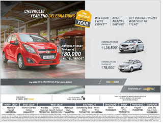 Chevrolet December 2015 celebrations offers | Biggest offer of the year on chevrolet cars