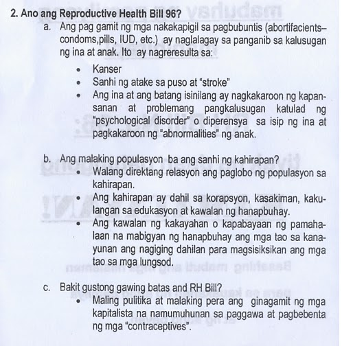 disadvantage of rhbill We, individual faculty of the ateneo de manila university, call for the immediate passage of house bill 5043 on 'reproductive health and population development' (hereafter rh bill) in.