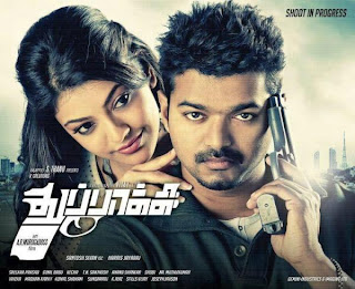 Thuppaki First Look Paper Ad Stills