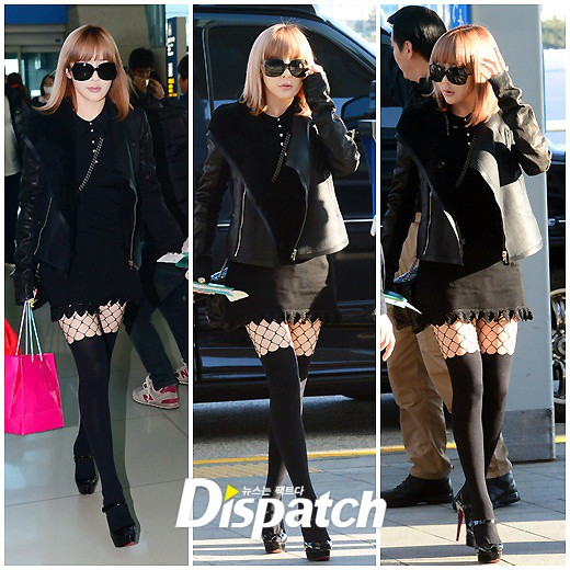 Airport Fashion Park Bom 2NE1 Incheon