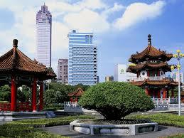 Becas de Taiwan