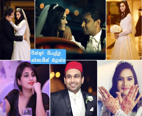 http://www.gossiplanka.mobi/2015/08/singer-sajjad-hassan-azra-wedding-day.html