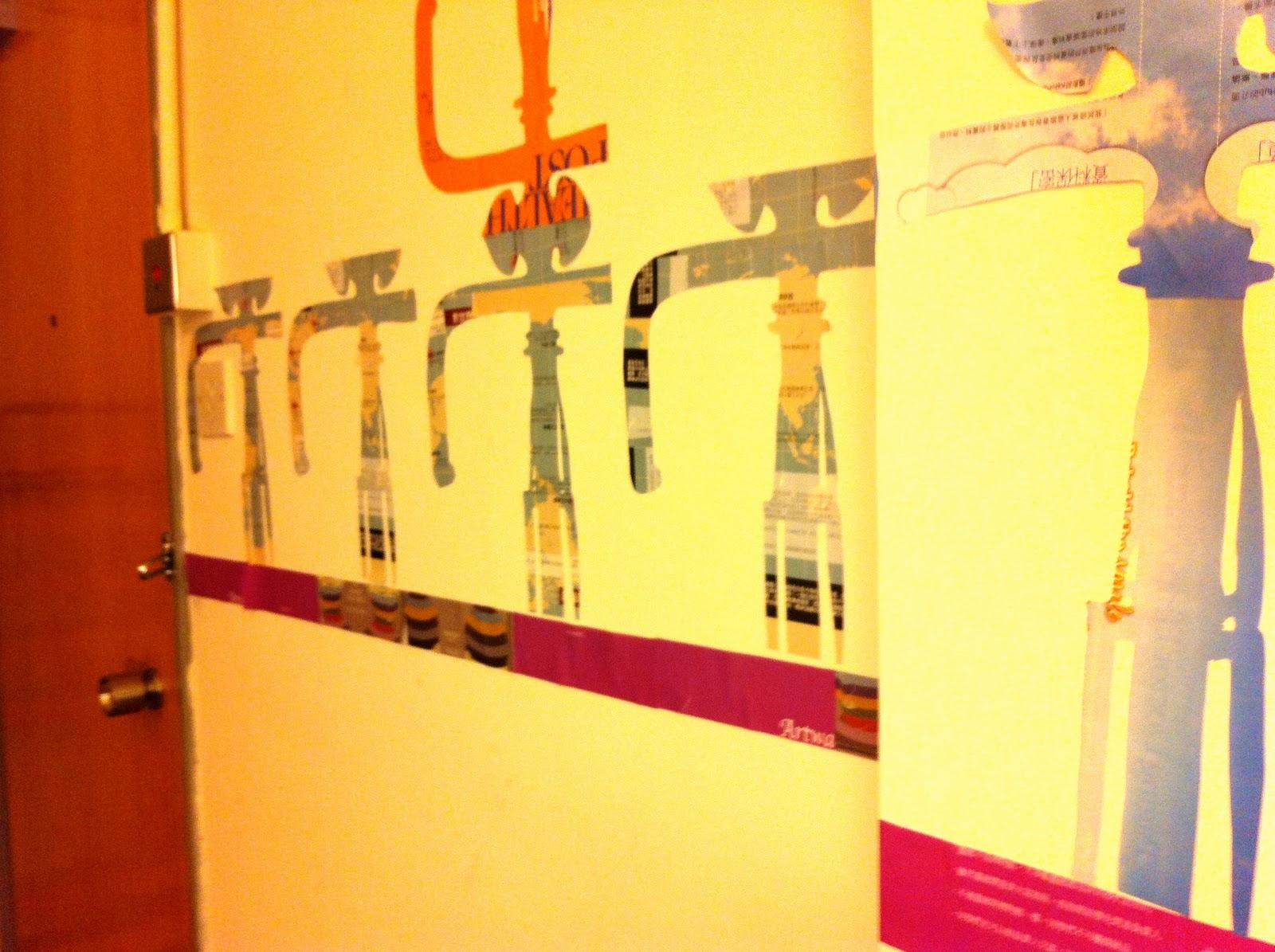 IDEA Lee: Murals Made with Paper: Bike Stencils