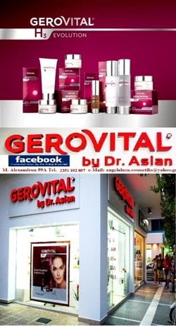 Gerovital store by Dr. Aslan Katerini Καλλυντικά & προϊόντα ομορφιάς Τηλ. 2351 102 807