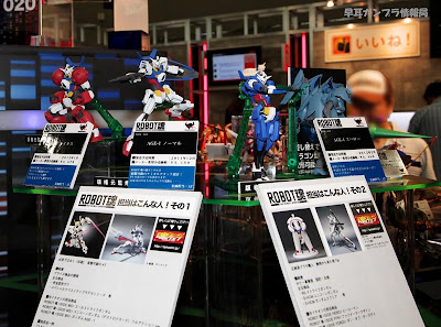 Robot Damashii (Side MS) Gundam Age Series