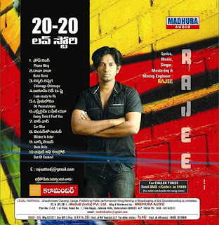 20-20 Love Story Telugu Mp3 Songs Free  Download -2011