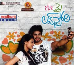 Watch Its My Love Story Movie Online
