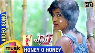 Honey O Honey _ Video Song _ Affair Telugu Movie _ Sri Rajan _ Prasanthi _ Geetanjali _ Mango Music
