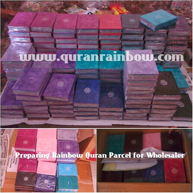 rainbow quran, rainbow quran worldwide, rainbow quran for sale