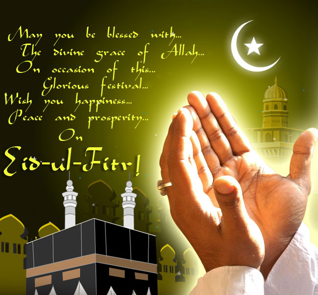 what is eid ul fitr and its origin