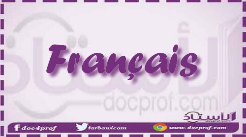 المراسلة رقم 15-040 بتاريخ 2 ابريل 2015 بشأن الترشيح للتدريس بالمؤسسات الفرنسية بالمغرب- يونيو 2015