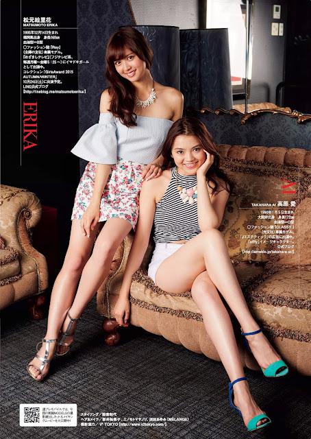 Beautiful Legs 美脚 MODELS Weekly Playboy No 41 2015 Pics 6