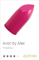 Avon by Alex