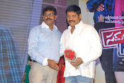 Something Something Audio release function Stills-thumbnail-13