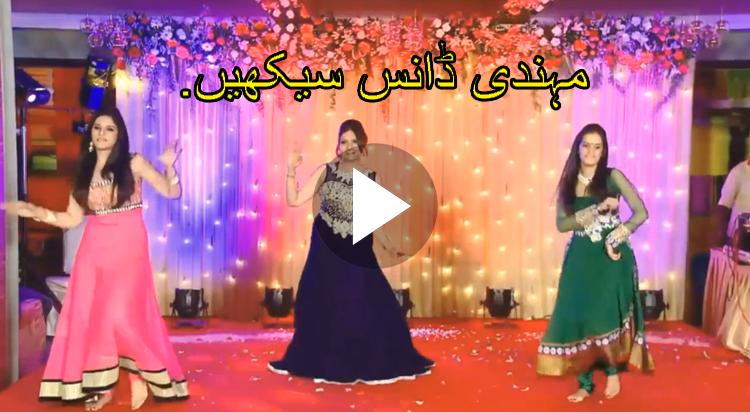 Beautiful Girls Dance On Wedding