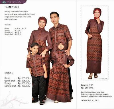 Tenun lombok coklat merah 43 family