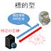 DoS/DDoS攻撃について