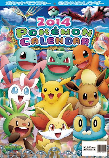 Pokemon 2014 BI-Montly Calendar Hagoromo
