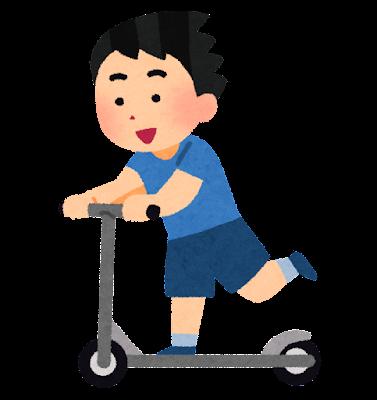 キックボードに乗る子供のイラスト