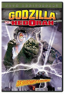 Godzilla vs. Hedorah DVD cover and Amazon link