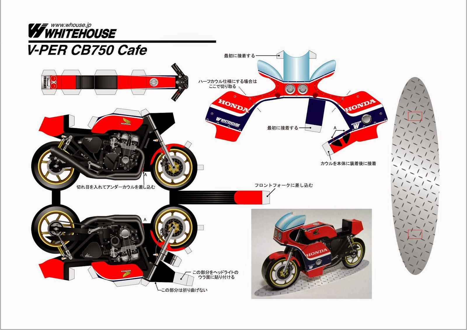 Как сделать из бумаги мотоцикл