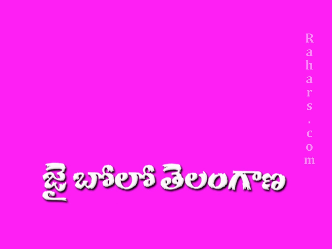 Jai Telangana wallpapers for Mobiles