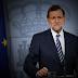 España: Cuando ganar es perder y viceversa